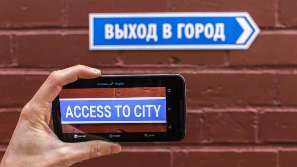 g translate è un'app per viaggiare molto utile se non si conoscono le lingue straniere
